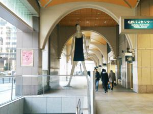 キレイモ名古屋駅前店までの道のりナナちゃん人形を通り過ぎる