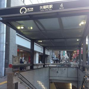 キレイモ名古屋栄店までの案内。矢場町駅の4番出口から
