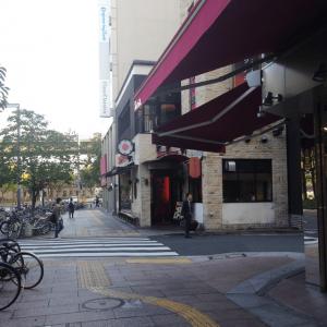 キレイモ名古屋栄店までの案内。矢場町駅の4番出口から質ウエダまで向かう